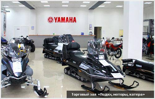 Магазин лодки моторы катера магазин